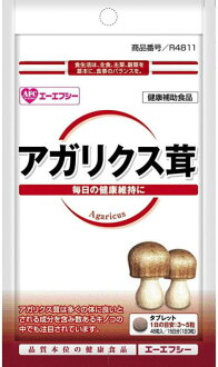 AFC Agaricus mushroom  (500 yen series) [supplement /Agaricus/Supplement](AFC supplement)