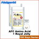 Amino-acid180