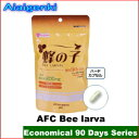 Bee larva90