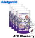 Blueberry360
