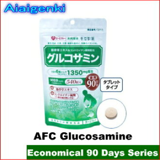AFC series (Elevator supplement) 10P27May16 of Glucosamine 90 day