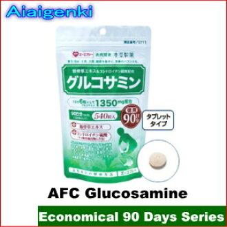 亚足联氨基葡萄糖 90 天系列 (电梯补) [fs04gm]。