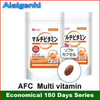 AFC Multi Vitamin for 6 months (90 days series * 2 sets) [supplement /multi vitamin/Supplement](AFC supplement)
