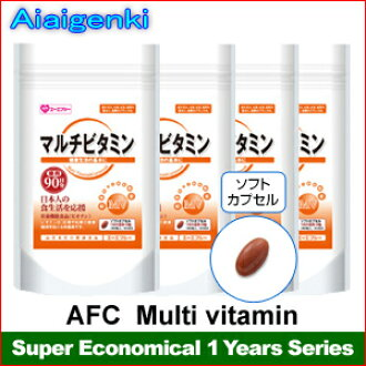 AFC Multi Vitamin for 1 year (90 days series * 4 sets) [supplement /multi vitamin/Supplement](AFC supplement)