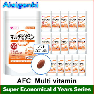 AFC Multi Vitamin for 4 years (90 days series * 16 sets) [supplement /multi vitamin/Supplement](AFC supplement)