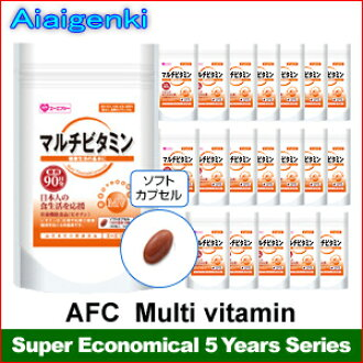 AFC Multi Vitamin for 5 years (90 days series * 20 sets) [supplement /multi vitamin/Supplement](AFC supplement)