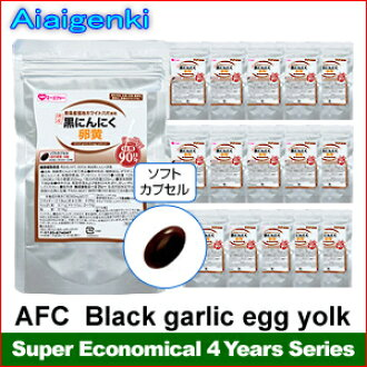 AFC Black garlic egg yolk for 4 years (90 days series * 16 sets) [supplement /garlic egg yolk/Supplement](AFC supplement)