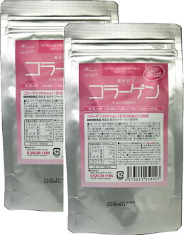 Collagen for 6 months (90 days × 2 bags)