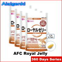 Royal-jelly360