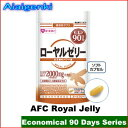 Royal-jelly90