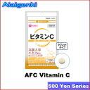 Vitamin-c500y