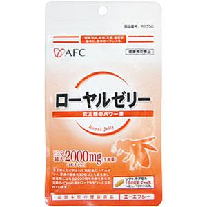 AFCローヤルゼリー500円シリーズ