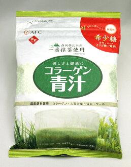 AFC Collagen Green soup (30 days series) [supplement /green soup/Supplement](AFC supplement)