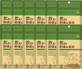 AFC 飲む野菜&果実《60日×12袋セット》(エーエフシー サプリメント)【楽ギフ_のし宛書】