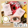 One month colored contact lenses color contact tutu # CHOUCHOU two (one piece of /1 box) which there is no colored contact lens degree in