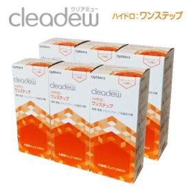 【送料無料】コンタクト洗浄液 オフテクス ファーストケア クリアデュー 6箱  (360ml×6本)