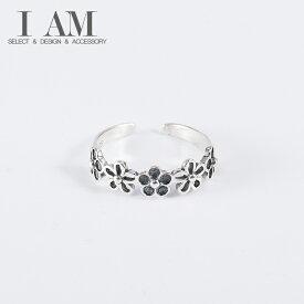プラム フラワー リング 花 指輪 シルバー925 フリーサイズ レディース 女性 おしゃれ かわいい ファッション デザイン ジュエリー アクセサリー