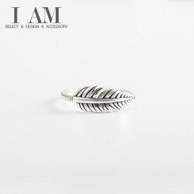 リーフ リング 葉 指輪 シルバー925 フリーサイズ レディース 女性 おしゃれ かわいい ファッション デザイン ジュエリー アクセサリー