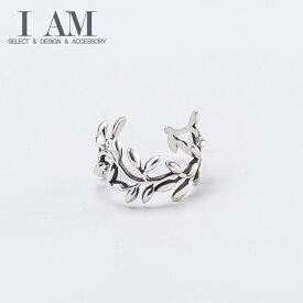 オリーブ リーフ リング 葉 指輪 シルバー925 フリーサイズ レディース 女性 おしゃれ かわいい ファッション デザイン ジュエリー アクセサリー