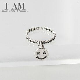 スマイル ムーブ リング 指輪 シルバー925 フリーサイズ レディース 女性 おしゃれ かわいい ファッション デザイン ジュエリー アクセサリー