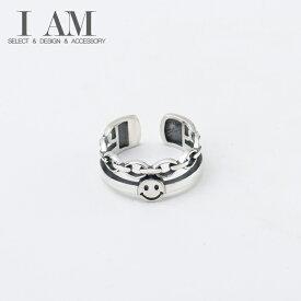 スマイル チェーン リング 指輪 シルバー925 フリーサイズ レディース 女性 おしゃれ かわいい ファッション デザイン ジュエリー アクセサリー