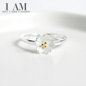 さくら リング 桜 指輪 シルバー925 フリーサイズ レディース 女性 おしゃれ かわいい ファッション デザイン ジュエリー アクセサリー