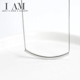 スマイル ライン ネックレス ペンダント シルバー925 レディース 女性 おしゃれ かわいい ファッション デザイン ジュエリー アクセサリー