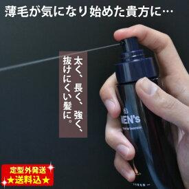 【全国送料無料】【定型外発送】【ダスキン】it'sメンズ薬用育毛剤
