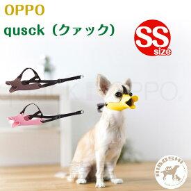 OPPO オッポ quuack クァック SSサイズ 【配送区分:P】