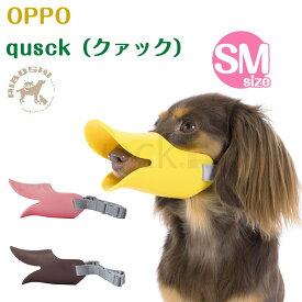 OPPO オッポ quuack クァック SMサイズ 【配送区分:P】