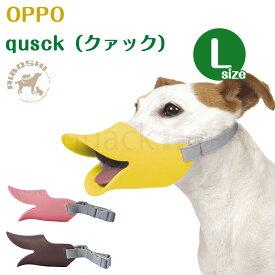 OPPO オッポ quuack クァック Lサイズ 【配送区分:P】