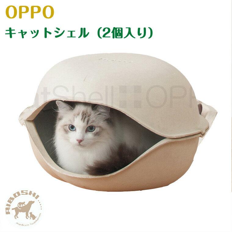 OPPO オッポ キャットシェル Cat Shell 2個入り 【配送区分:P】