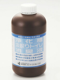 Septic tank 汲取り toilet deodorizer liquid 10P02jun13