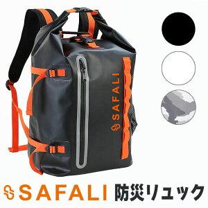 防水 リュック 大容量 IPSON 防災 リュック (ブラック) 防災グッズ おしゃれ