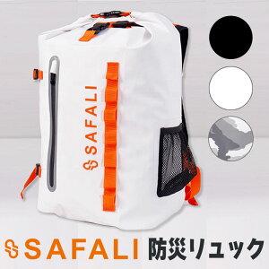 防水 リュック 大容量 IPSON 防災 リュック ( ホワイト) 防災グッズ おしゃれ