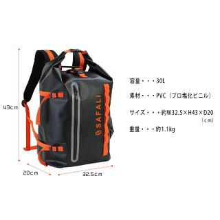 IPSON防災リュック ホワイト