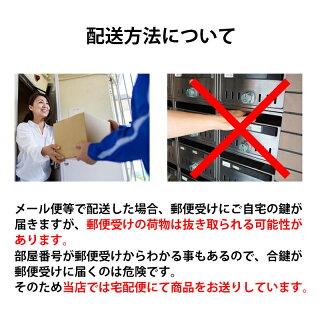 MIWA純正JNシリンダー子鍵(合鍵) ノーマル