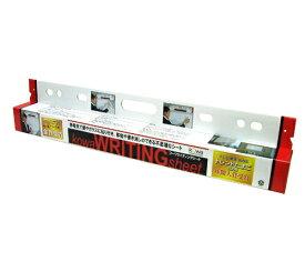 コーワライティングシート 送料無料 ホワイトボード ピンボード 掲示板 メタプラン フリップチャート 光和