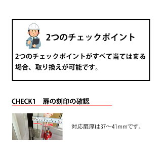 MIWA(美和ロック)交換用U9シリンダー LA+LSP(TE22) ST色 2個同一キー