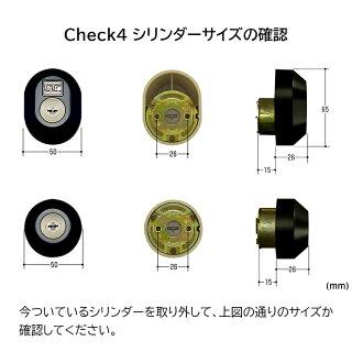 TOSTEM (トステム) リクシル 交換用URシリンダー D3XZ1901 ブラック 2個同一 キー5本付き