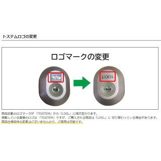 TOSTEM(トステム) リクシル 交換用JNシリンダー DCZZ1003 ゴールド 2個同一 キー5本付き