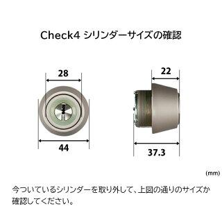 TOSTEM(トステム) リクシル 交換用JNシリンダー DCZZ1004 シャイングレー 2個同一 キー5本付き