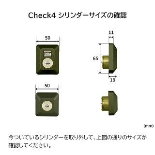 TOSTEM(トステム) リクシル 交換用DNシリンダー D5GZ3004 ブラウン 2個同一 MCY-474