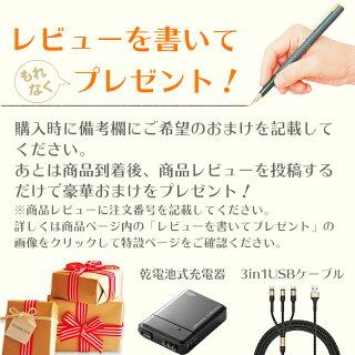 【次回入荷5月中旬〜下旬】SAFALI防災セット 3人用リュック2個付(ブラック・ブラック)