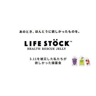 LIFESTOCK(ライフストック) 100g エナジータイプ 洋ナシ(ペア—) 80個セット