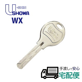SHOWA(ショウワ)純正 WXシリンダー 合鍵(子鍵)