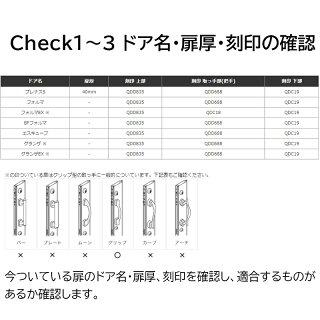 TOSTEM(トステム) LIXIL(リクシル) 交換用JNシリンダー DCZZ1086 グレー 2個同一