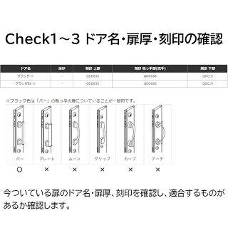 TOSTEM(トステム) リクシル 交換用URシリンダー D5GZ1903 ブラック 2個同一 MCY-469