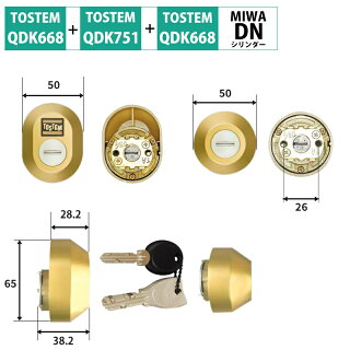 TOSTEM(トステム) リクシル 交換用DNシリンダー Z-1A1-DDTC グレイスゴールド 2個同一
