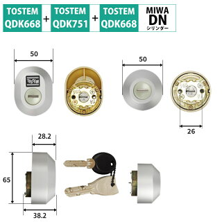 TOSTEM(トステム) リクシル 交換用DNシリンダー Z-1A4-DDTC グレー 2個同一